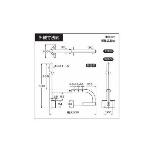 日本アンテナ CK38WR アンテナ取付金具 コンクリート手すり用(代引不可)