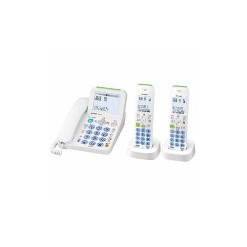 SHARP JD-AT82CW デジタルコードレス電話機 (子機2台) ホワイト系(代引不可)【送料無料】