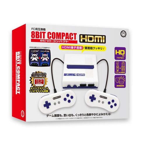 コロンバスサークル 8ビットコンパクトHDmI(FC用139) CC-8BCHF-WT(代引不可)【S1】