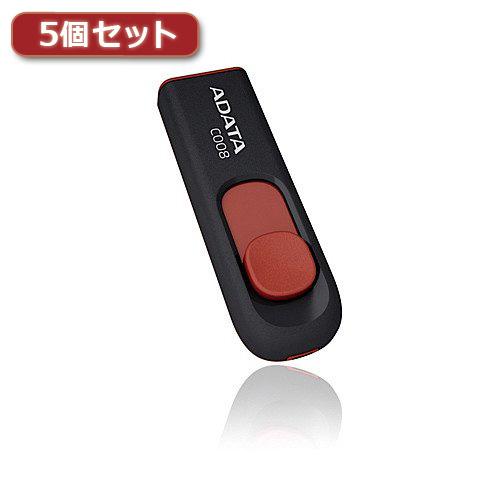 【5個セット】ADATA USBメモリ 64GB USB2.0 スライド式 ブラック AC008-64G-RKDX5(代引不可)【送料無料】