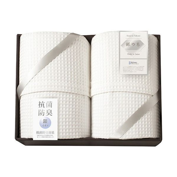 ワッフルケット2P(抗菌防臭加工) L3075554(代引不可)【送料無料】【S1】