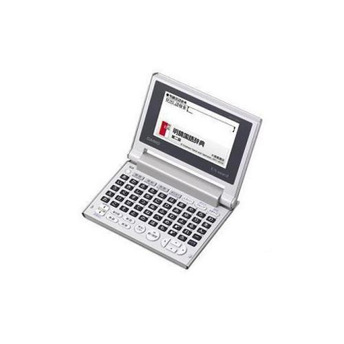CASIO 電子辞書 XD-C100J 家電 情報家電 電子辞書 CASIO(代引不可)【送料無料】