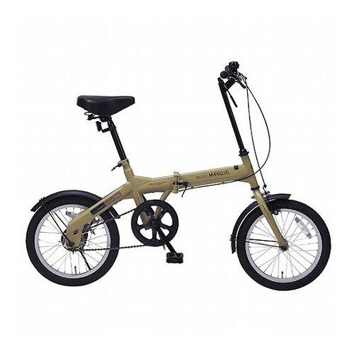 MYPALLAS マイパラス 折畳自転車16インチ カフェ M-100-CA(代引不可)