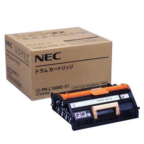NEC エヌイーシー ドラムカートリッジ PR-L7600C-31 コピー機 印刷 替え カートリッジ ストック トナー(代引不可)【送料無料】