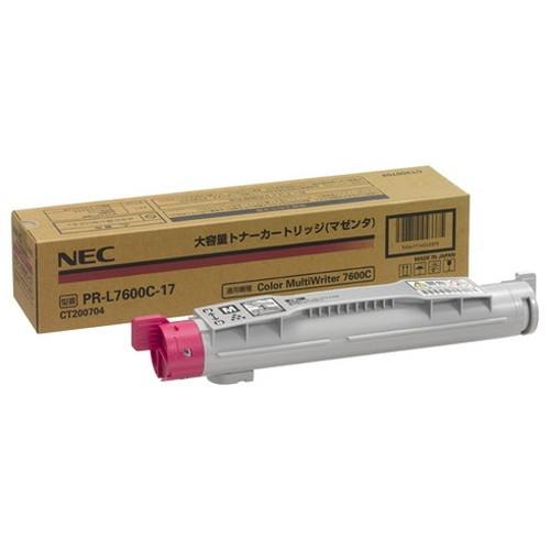 NEC エヌイーシー 大容量トナーカートリッジ マゼンタ PR-L7600C-17 コピー機 印刷 替え カートリッジ ストック トナー(代引不可)【送料無料】