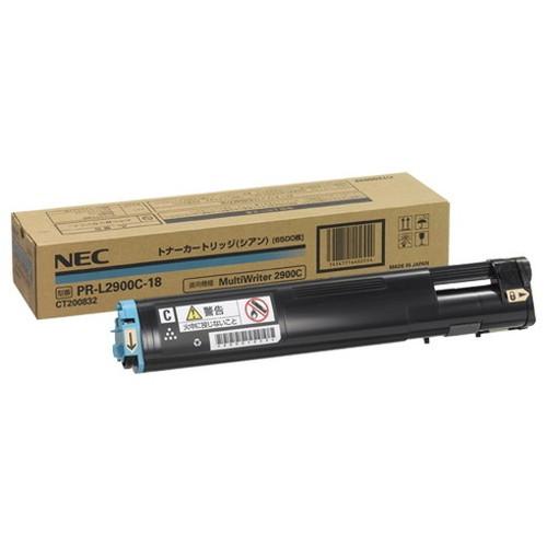 NEC エヌイーシー トナーカートリッジ6.5K (シアン) PR-L2900C-18 コピー機 印刷 替え カートリッジ ストック トナー(代引不可)【送料無料】