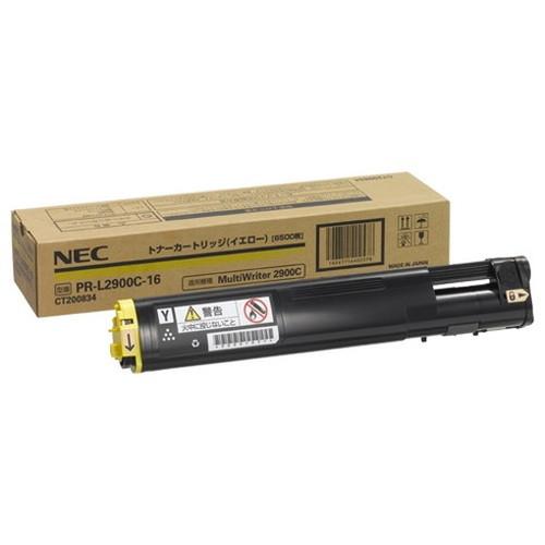 NEC エヌイーシー トナーカートリッジ6.5K (イエロー) PR-L2900C-16 コピー機 印刷 替え カートリッジ ストック トナー(代引不可)