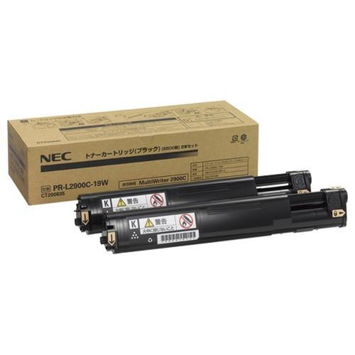 NEC エヌイーシー トナーカートリッジ6.5K (ブラック) 2本セット PR-L2900C-19W 替え カートリッジ ストック トナー(代引不可)【送料無料】