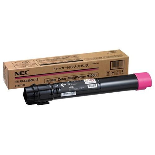 NEC エヌイーシー トナーカートリッジ マゼンタ PR-L9300C-12 コピー機 印刷 替え カートリッジ ストック トナー(代引不可)