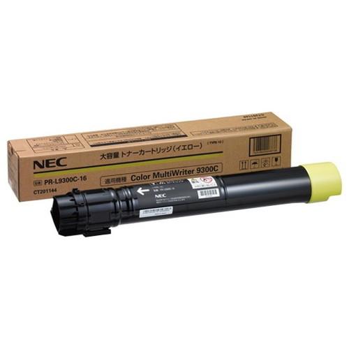 NEC エヌイーシー 大容量トナーカートリッジ (イエロー) PR-L9300C-16 コピー機 印刷 替え カートリッジ ストック トナー(代引不可)【送料無料】