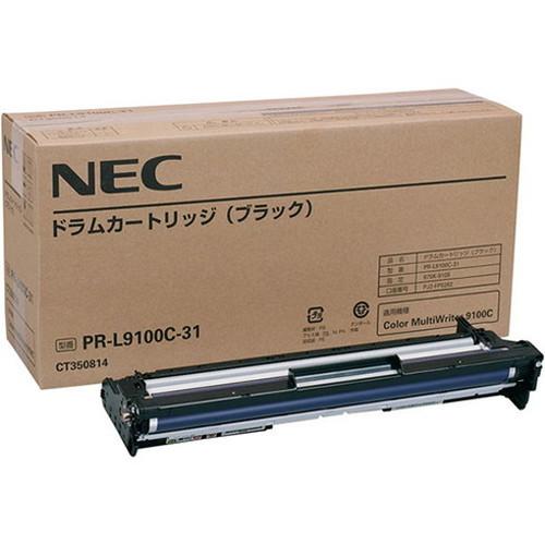 NEC エヌイーシー ドラムカートリッジ (ブラック) PR-L9100C-31 コピー機 印刷 替え カートリッジ ストック トナー(代引不可)