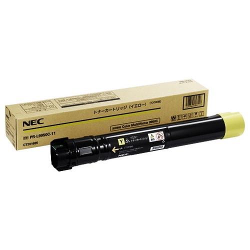 NEC エヌイーシー トナーカートリッジ イエロー PR-L9950C-11 コピー機 印刷 替え カートリッジ ストック トナー(代引不可)【送料無料】