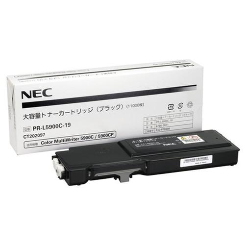 NEC エヌイーシー 大容量トナーカートリッジ ブラック PR-L5900C-19 コピー機 印刷 替え カートリッジ ストック トナー(代引不可)【送料無料】