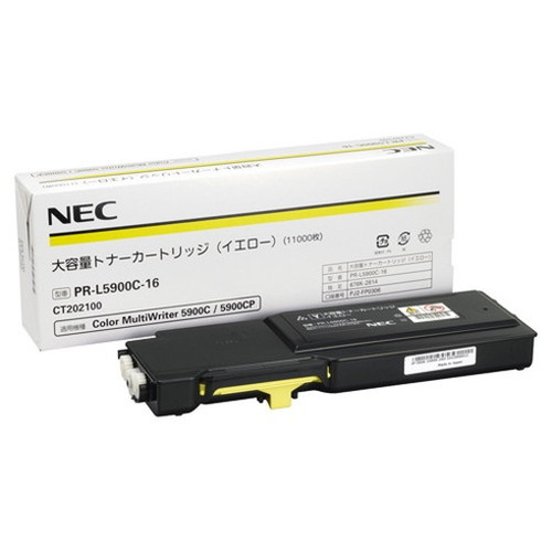 NEC エヌイーシー 大容量トナーカートリッジ イエロー PR-L5900C-16 コピー機 印刷 替え カートリッジ ストック トナー(代引不可)【送料無料】
