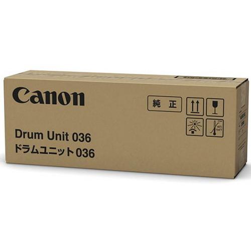 CANON キャノン ドラムユニット036 9450B001 CRG-036DRM コピー機 印刷 替え カートリッジ ストック(代引不可)【送料無料】