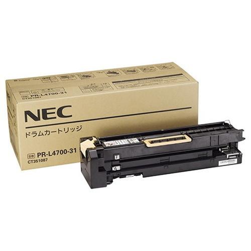NEC エヌイーシー ドラムカートリッジ PR-L4700-31 コピー機 印刷 替え カートリッジ ストック トナー(代引不可)【送料無料】