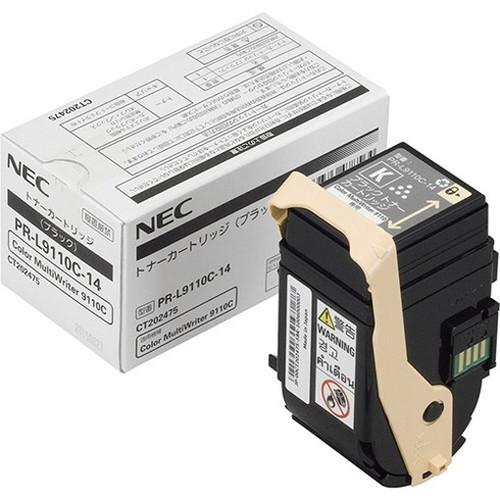NEC エヌイーシー トナーカートリッジ(ブラック)PR-L9110C-14 コピー機 印刷 替え カートリッジ ストック トナー(代引不可)