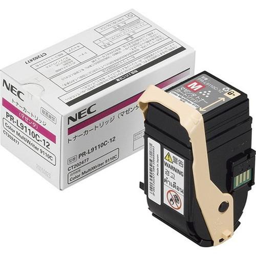 NEC エヌイーシー トナーカートリッジ(マゼンタ)PR-L9110C-12 コピー機 印刷 替え カートリッジ ストック トナー(代引不可)