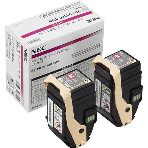 NEC エヌイーシー トナーカートリッジ2本セット(マゼンタ)PR-L9110C-12W コピー機 印刷 替え カートリッジ ストック トナー(代引不可)【送料無料】