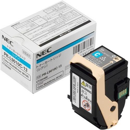 NEC エヌイーシー トナーカートリッジ (シアン) PR-L9010C-13 コピー機 印刷 替え カートリッジ ストック トナー(代引不可)