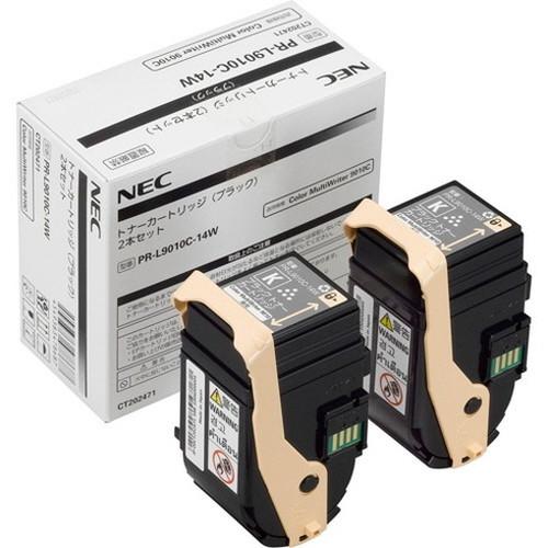 NEC エヌイーシー トナーカートリッジ2本セット(ブラック)PR-L9010C-14W コピー機 印刷 替え カートリッジ ストック トナー(代引不可)