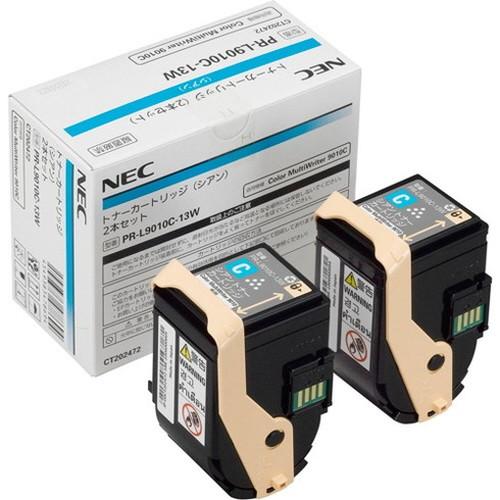 NEC エヌイーシー トナーカートリッジ 2本セット (シアン) PR-L9010C-13W コピー機 印刷 替え カートリッジ ストック トナー(代引不可)