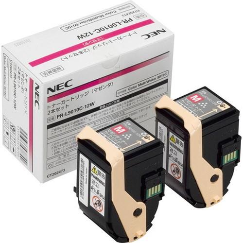 NEC エヌイーシー トナーカートリッジ 2本セット (マゼンタ) PR-L9010C-12W コピー機 印刷 替え カートリッジ ストック トナー(代引不可)