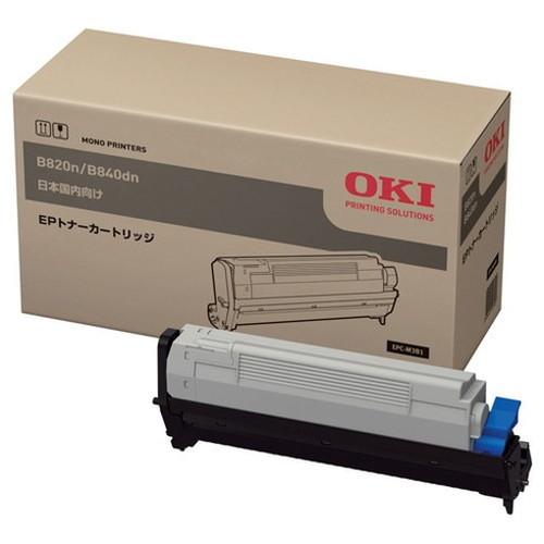 OKI 沖データ OKIデータ EPトナーカートリッジ EPC-M3B1 コピー機 印刷 替え カートリッジ ストック トナー(代引不可)【送料無料】