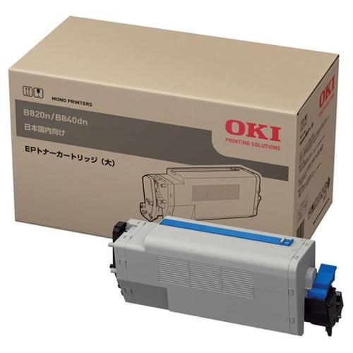 OKI 沖データ OKIデータ EPトナーカートリッジ EPC-M3B2 コピー機 印刷 替え カートリッジ ストック トナー(代引不可)【送料無料】