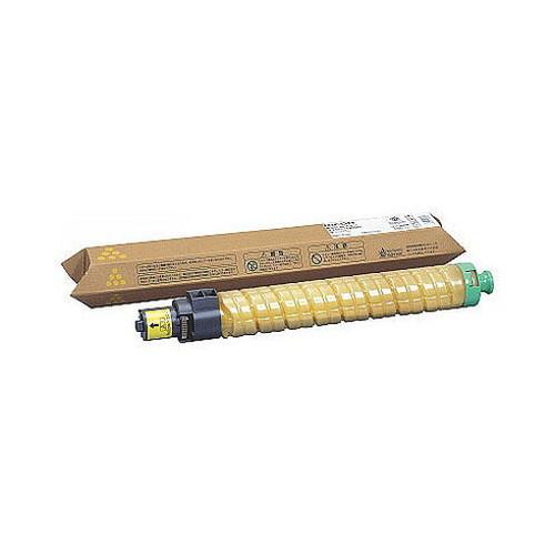 RICOH リコー IPSiO イプシオ SP トナー イエロー C810H 635009 コピー機 印刷 替え カートリッジ ストック トナー(代引不可)