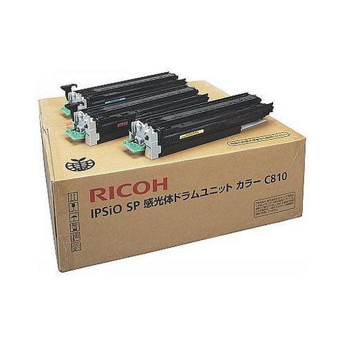 RICOH リコー IPSiO イプシオ 感光体 ドラムユニット カラー C810(3本セット) 515264 替え カートリッジ ストック トナー(代引不可)