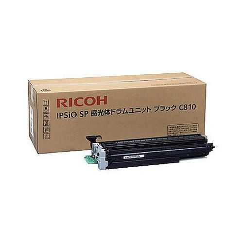 RICOH リコー IPSiO イプシオ 感光体 ドラムユニット ブラック C810 515265 コピー機 印刷 替え カートリッジ ストック トナー(代引不可)