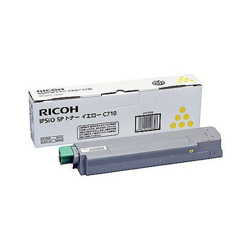 RICOH リコー IPSiO イプシオ SP トナー イエロー C710 515291 コピー機 印刷 替え カートリッジ ストック トナー(代引不可)