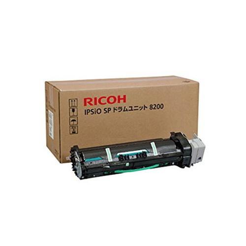 RICOH リコー IPSiO イプシオ SP ドラムユニット 8200 515505 コピー機 印刷 替え カートリッジ ストック トナー(代引不可)