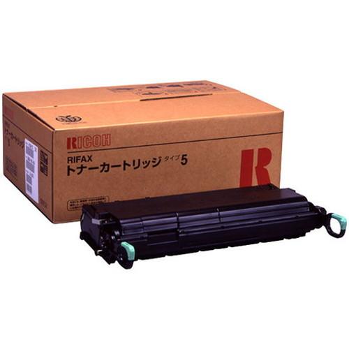 RICOH リコー RIFAX リファクス トナーカートリッジ タイプ5 614605 コピー機 印刷 替え カートリッジ ストック トナー(代引不可)
