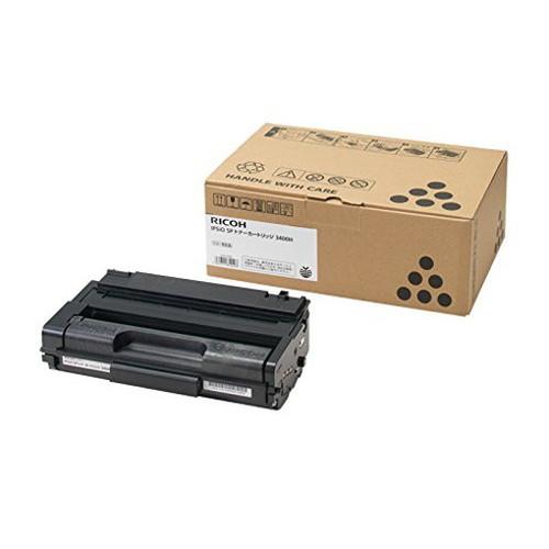 RICOH リコー IPSiO イプシオ SP トナーカートリッジ3400 308571 コピー機 印刷 替え カートリッジ ストック トナー(代引不可)