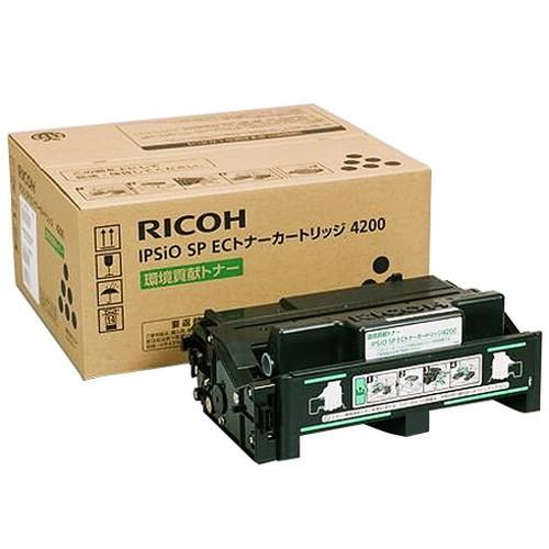 RICOH リコー IPSiO イプシオ SP ECトナーカートリッジ4200 308636 コピー機 印刷 替え カートリッジ ストック トナー(代引不可)