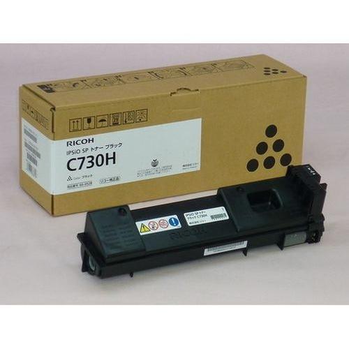 RICOH リコー IPSiO イプシオ SP トナー ブラック C730H 600528 コピー機 印刷 替え カートリッジ ストック トナー(代引不可)