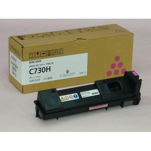 RICOH リコー IPSiO イプシオ SP トナー マゼンタ C730H 600530 コピー機 印刷 替え カートリッジ ストック トナー(代引不可)