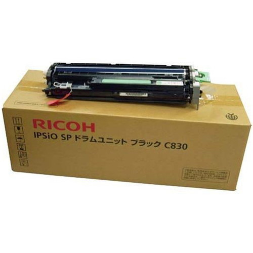 RICOH リコー IPSiO イプシオ SP ドラムユニット ブラック C730 306587 コピー機 印刷 替え カートリッジ ストック トナー(代引不可)【送料無料】
