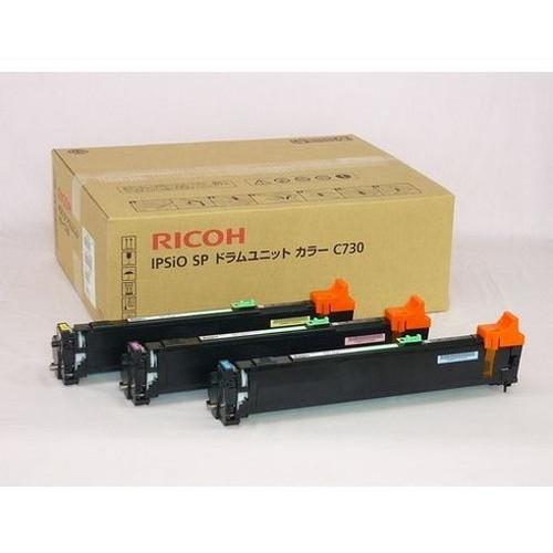RICOH リコー IPSiO イプシオ SP ドラムユニット カラー C730(3本セット) 306588 替え カートリッジ ストック トナー(代引不可)