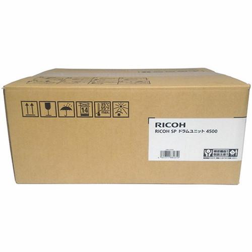 RICOH リコー IPSiO イプシオ SP ドラムユニット4500 512560 コピー機 印刷 替え カートリッジ ストック トナー(代引不可)