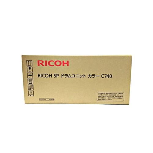 RICOH リコー IPSiO イプシオ SP ドラムユニット カラー C740(3本セット) 512768 替え カートリッジ ストック トナー(代引不可)