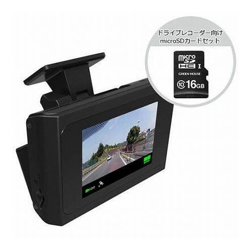 INBYTE タッチパネル搭載コンパクト2カメラ(FHD+FHD)ドライブレコーダー S-crewmicroSDHCカード16GBセット ISDR-500+SD(代引不可)