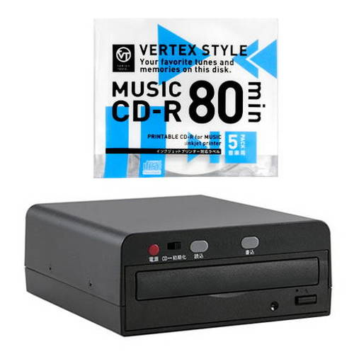 + 5Pセット VERTEX CDまるレコ 80分 音楽CDをまるまる簡単録音 CD-R(Audio) SK-CDV+CDR(代引不可)【送料無料】