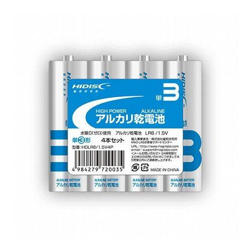 送料無料 売店 180個セット HIDISC アルカリ乾電池 奉呈 HDLR6 代引不可 1.5V4PX180 単3形4本パック