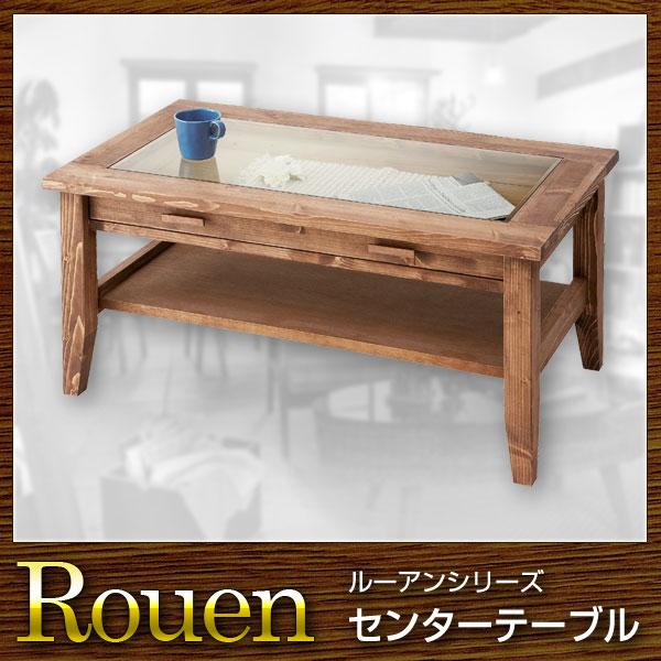 テーブル センターテーブル 幅90 Rouen ルーアン【送料無料】(代引き不可)