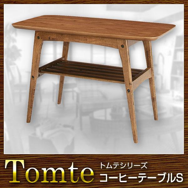 テーブル コーヒーテーブルS 幅75 Tomte トムテ【送料無料】(代引き不可)