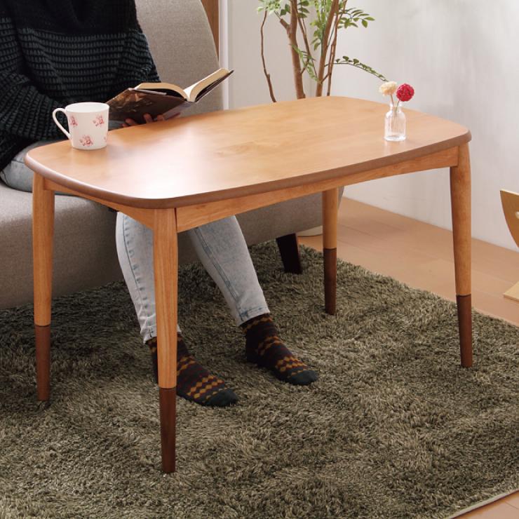 こたつ テーブル 長方形 幅90 北欧 高さ調節 2WAYこたつテーブル 継ぎ脚 継脚 デスクこたつ ハイタイプこたつ(代引不可)【送料無料】
