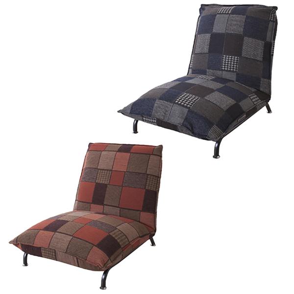 フロアローソファ ローソファ RKC-936 フロアチェア 座椅子 座いす 椅子 いす 42段階リクライニング リビング(代引不可)【送料無料】